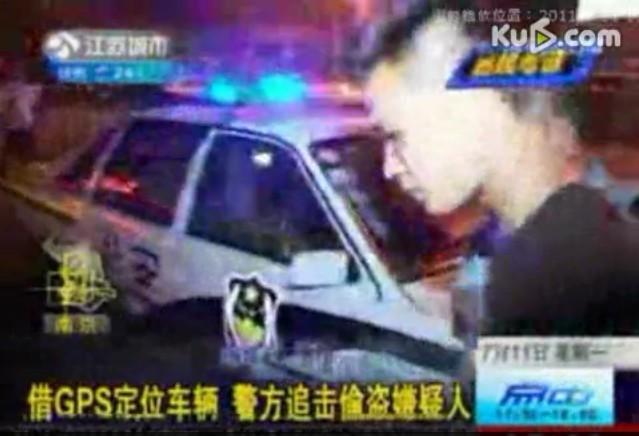 GPS定位车辆 警方追击偷盗嫌疑人