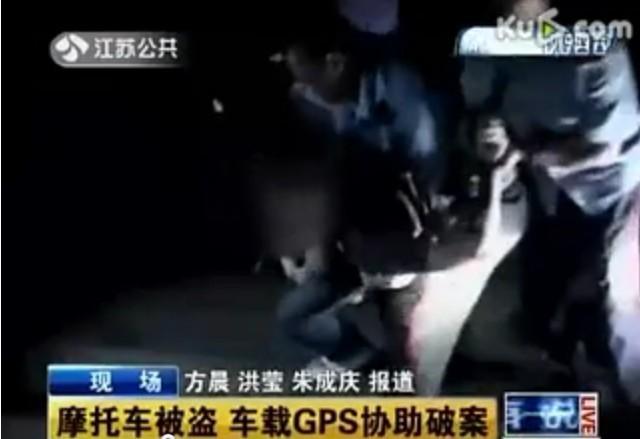 车被盗GPS定位协助破案